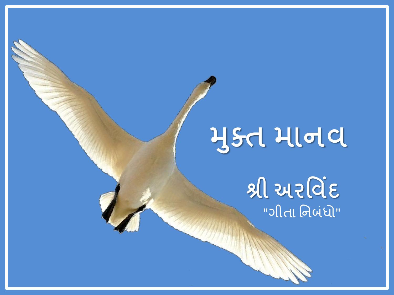 Mukta Manav-page-001