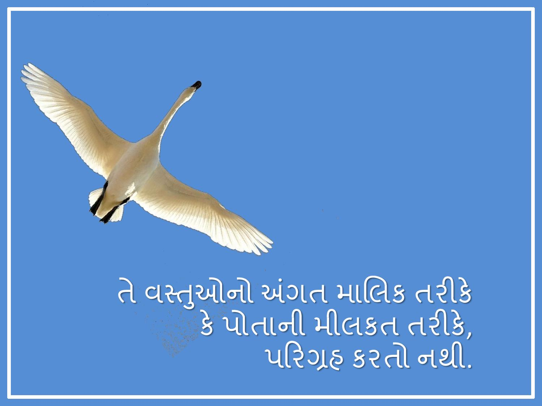Mukta Manav-page-003